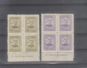 Korea 1950 March Revolution Anniversary Mint NH IMPRINT Blocks Of 4
