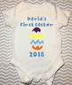 Beautiful personalised first easter egg baby grow vest bodysuit baby shower