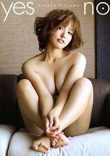 USED Sayaka Isoyama Photos  yes no  (2009) ISBN: 4063528162   Photo book