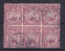 BC243) Fiji 1897 1d Rosy mauve SG103c, block of 6, (hinge reinforcements)