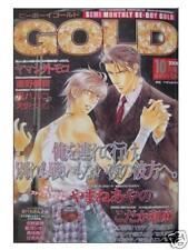 Ayano Yamane Be Boy Gold 10 2008 Yaoi Art Book