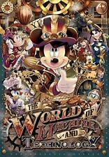 1000 piece jigsaw puzzle Disney Mickey mechanical world(51x73.5cm) ミッキー