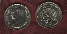 King Bhumibol Adulyadej Rama IX FAO Food & Agriculture 1995 Thailand 2 Baht Coin