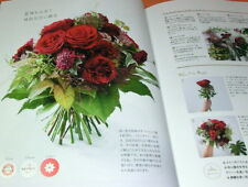 Nosegay Making Fundamental Lesson book from Japan Japanese bouquet flower #0864