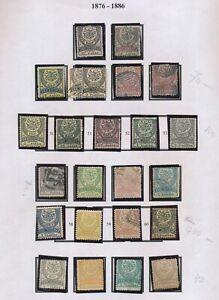 TURKEY STAMPS 1876-1886 4 COMPLETE CRESCENT SETS INCLUDING RARE Sc #66 & #73