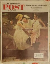 """Vintage Parker Brothers jigsaw puzzle """"The saturday evening post may 25, 1957"""""""