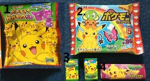 Pikachu Pokemon 5 Piece Japanese Candy Set - Gummy Bubble Gum Wafers - Gift