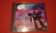 METAL JACKET REAL-TIME BATTLE SIMULATOR PS1 PS2 SONY PLAYSTATION COMPLT NTSC JAP