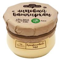 Craft Linden Honey, Bashkirkhan, Berestov, 260 g/ 0.57 lb