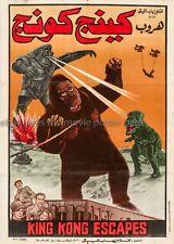 King Kong Escapes 1967 dir: Honda Style B Egyptian poster