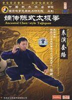 Chen Style Tai Chi Series - Taiji Taichi Actout routine by Cheng Zhenglei 3DVDs