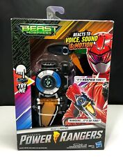 Saban Power Rangers Beast Morphers Beast-X Morpher New in Box Sound Voice Motion