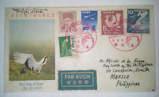 Japan 1953 Cacheted Multifranked Fdc w/Japan National Ymca Seal to Philippines