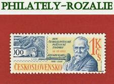 CZECHOSLOVAKIA STAMPS MNH ** 1981 Mi 2646 STAMP DAY