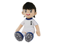 Captain Tsubasa Tsubasa Ozora Plush Doll Stuffed toy SEKIGUCHI Anime from JAPAN
