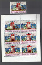 rare timbres stamps bloc echecs chess neuf**