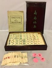 Antique Vintage Mahjong Mah Jong Tile Game Set In Box w Sticks Bone and Bamboo