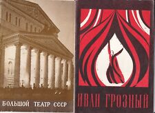 1975 RARE IVAN THE TERRIBLE BALLET BOLSHOI THEATER RUSSIAN PROGRAM + LIBRETTO