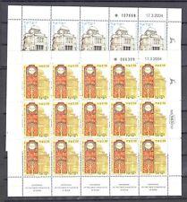 """2004 Israele """"Centenario Inaugurazione Tempio Maggiore Roma """" Emissione Congi..."""