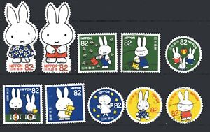Japan 2016 ¥82 Miffy, (Sc# 3976a-j), Used