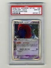 Pokemon PSA 10 GEM MINT 1st Edition Vileplume Japanese EX Holon Delta Card