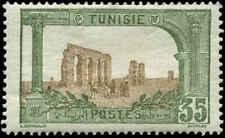 Tunisia Scott #43 Mint Hinged