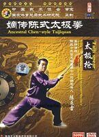Chen Style Tai Chi Series - Tai Chi Spear ( Taiji Spear ) - Cheng Zhenglei 2DVDs