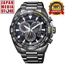 Citizen Promaster LAND CB5037-84E Eco-Drive Radio Watch Direct Flight from JAPAN