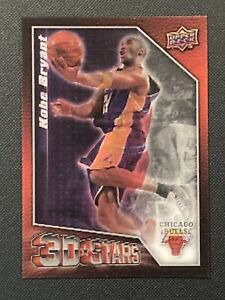 2009-10 Upper Deck 3D Stars Michael Jordan Kobe Bryant #3D-JB RARE Bulls Lakers