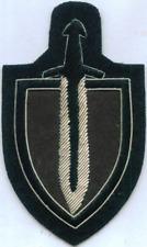 German Sword Dagger Sport Biker Club Uniform War Battle Jacket Vest Symbol Patch