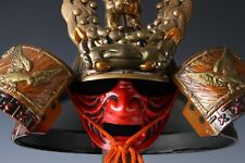 Vintage Massive Japanese Samurai Helmet -Hawk and Leo Kabuto- middle size