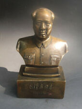 Chinese Brass Carved ' Chairman Mao Zedong statue '