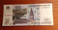 RUSSIA USSR 10 RUBLES ELECTRIC DAM SHIP CURRENCY MONEY NOTE