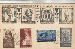 Egypt Int'l Exhibition of Contemporary First Day Cover