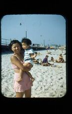 # T1 b Amateur 35mm Slide-Photo- Orient- Young Woman and Boy Early 1950s