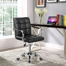 Executive Office Chair PU Leather Computer Desk Chair