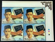 2002 Malaysia Famous Scholar Zaba (Za'ba), 30sen x4 Stamps (top-right) Mint NH