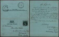 CEYLON - POSTAL STATIONARY LETTER CARD 6 CENTS x AUSTRIA 1901