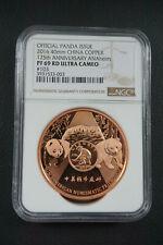 China 2016 Panda ANA Anaheim Copper Kupfer medal NGC PF 69 RD + COA + Box