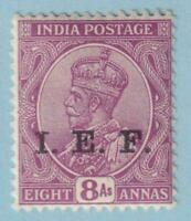 INDIA M41 MILITARY STAMP  MINT NEVER HINGED OG ** NO FAULTS EXTRA FINE!