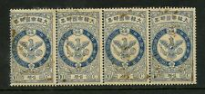 KOREA 1903 FALCON + SCEPTRE 10ch BLUE...SG57...STRIP of 4