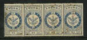 KOREA 1903 FALCON + SCEPTRE 10ch BLUE...SG57...STRIP of 4