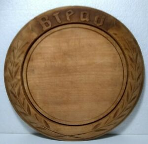 """11"""" ANTIQUE PRIMITIVE HAND CARVED WOODEN BREAD PLATE BOARD WHEAT DESIGN NICE!"""