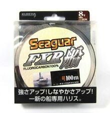 Seaguar FXR Fluorocarbon Leader Linea 100m Size 18 60lb (9399)
