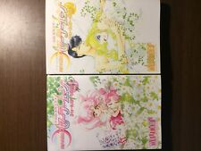 Sailor Moon Manga Lot Special Short Stories Japanese Edition LIMITED