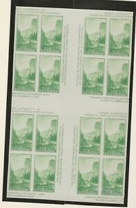 UNITED STATES # 769, BLOCK OF 16, CROSSED  GUTTER, MNH