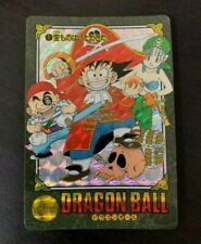 Carte Dragon Ball Z Visual Adventure Part. 1(official card) super rare