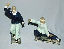 Pair of Chinese Mudmen Figures Practicing Tai Chi