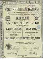 Russland: Union Bank Moskau  1910  Moscou