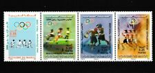 Beijing Olympics mnh strip of 4 stamps 2008 Morocco #1067